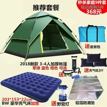 Outdoor fully automatic tent 3-4 people thickened 2 double family field camping rain lovers camping Supplies