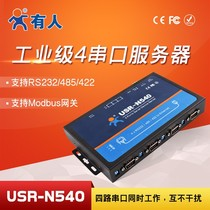 RS232 485 422 four serial Server 4 to Ethernet module industrial network transparent transmission was N540