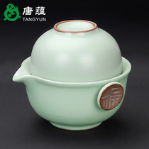 Ru kiln express Cup a pot of two or four cups portable travel ceramic Kung Fu Tea Set Home Office teapot tea cup