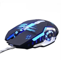 Metal chassis colorful breathing light Wrangler mechanical heavy gaming silent mute wired macro mouse game