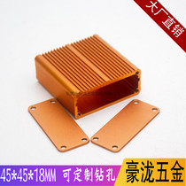 Heat split aluminum shell instrument pcb shell aluminum profile aluminum box golden power amplifier aluminum box 45*45 * 18MM