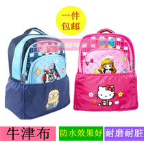 Girls bag bottom cover bottom cover anti-dirty anti-wear rain cover primary and secondary school students shoulder bag cute cartoon pattern backpack