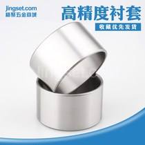 Needle roller bearing inner sleeve steel sleeve Bush Bush wear sleeve inner ring steel ring inner diameter 9 10 12 15 16 17