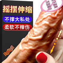 Simulation dildo penis student female supplies sex masturbation stick female adult fun toys male doll oversized