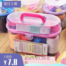 10 color hand stitch needle set simple home portable needle box needle box hand stitch repair set