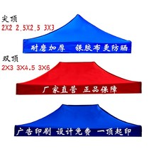 Outdoor night market tents Four Corners awning parking canopy four stalls folding sun umbrella sunshade cloth