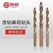 Matsuzaki M35 cobalt Twist Drill Bit 1-10mm special alloy drill bit for drilling stainless steel