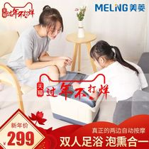 Meiling couples foot bath heated Thermostat Electric massage home automatic foot washbasin feet bucket artifact