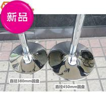 Thickened not p rust steel cabinet bar table legs round disc feet horn feet table feet large plate feet fast table legs.