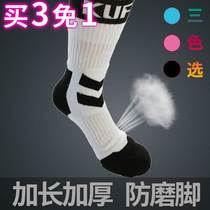 Roller skating socks adult children men and women thickening breathable professional pattern skating socks skating skating roller skates