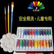 Childrens painting non-toxic gouache paint primary school students hand-painted dye fill color oil painting washable paint