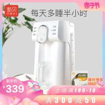 New shell baby thermostat milk machine automatic intelligent milk machine thermostat milk bottle milk machine 8215