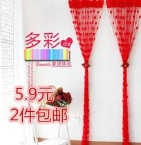 Korean Love line curtain encryption wedding room curtain hanging curtain living room Xuan Guan partition Red Wedding decoration curtain Son