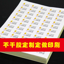 Stickers stickers advertising stickers color printing adhesive labels custom trademark stickers