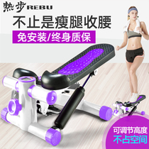 Stepper home women lose weight tapis roulant place foot climbing machine multifonctions small stovepipe Machine Fitness Equipment