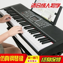 Childrens intelligent keyboard adult beginner 61 key piano keys kindergarten teaching boys and girls entry students GM