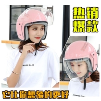Helmet female four seasons lady autumn and winter warm electric motorcycle helmet male Winter helmet helmet four seasons pass