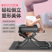 L'équipement de remise en forme de Wang Gu un assistant inversé de God's Body Home Yoga Inverted Stool avec une chaise à l'envers