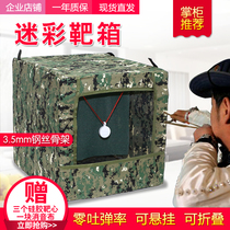 Slingshot target box stainless steel skeleton double-layer reinforcement silencer cloth practice projectile target folding camouflage recycling box