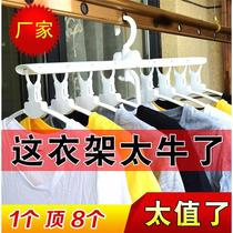 Multi-function hanger storage artifact stack multi-layer vibration magic drying rack dormitory hangers home clothes