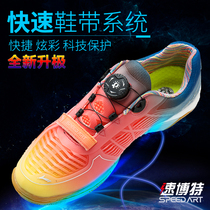 Speed baote magic speed second generation table tennis shoes mens professional sports training breathable non-slip wear-resistant beef tendon bottom ping-plume