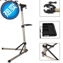 Road mountain bike transfer frame tripod viw repair frame with repair plate display frame bicycle parking frame