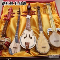 Xinjiang ethnic musical instrument model 30 cm five-piece set Uyghur characteristic handicraft characteristic Gift Souvenir