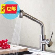 304 stainless steel hot and cold water pull tap pull can rotate kitchen sink vegetable basin a noodle basin with tube water dragon
