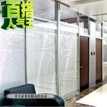 High interval break. Single-layer glass break. Double-glazed 44 built-in blind partition wall