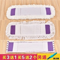 Mop up flat flat mop dust push cover cloth flip-flops rectangular clip-on velcro head towel cloth fashion
