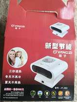 Air conditioning mini small air-conditioning heater machine cold and warm dual-use micro-large volume large favorably heater