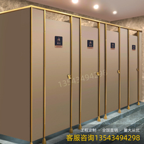 Manufacturers directly sell toilet public health interval broken plate anti-multi-aluminum honeycomb partition public toilet partition waterproof plate.