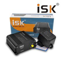 ISK 48V Fantasy Power