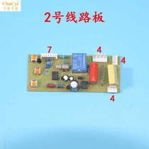 Iron plastic machine plastic machine plastic machine accessories circuit board power board