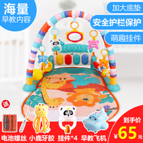 Newborn children baby pedal piano fitness rack music 3-6 months baby toys 0-1 year old baby boys and girls