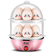 Mini multi-functional double boiled egg stainless steel steamed egg automatic power-off household small breakfast machine