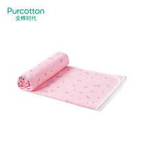 Cotton age urine pad summer breathable baby waterproof washable cotton urine pad Children large large urine bed single