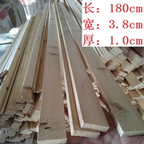 Packaging wooden frame long fixed wooden box solid wood express hit wooden strip sghea wood wood production handmade wood