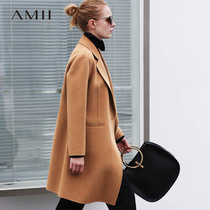 Amii minimalist Hepburn temperament wool double-sided woolen French winter coat small plush coat