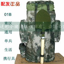 Allotment of genuine new camouflage backpack 01B Cold Life carrying line with a double shoulder backpack large mountaineering bag rain