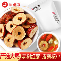 400g Xinjiang jujube crispy dry jujube sheet if the gray jujube ring tea with chrysanthemum