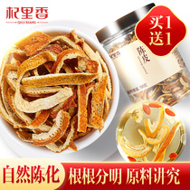 Qi Lixiang Xinhui Tangerine dried orange peel road Xinhui old old orange tea Jiangmen with wolfberry Hawthorn