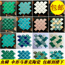 Fish scale brick fan-shaped mosaic solid color umbrella background wall bathroom bathroom tile shower non-slip floor tiles