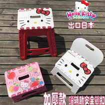 Japanese high-quality KT cat Kitty cartoon thickened plastic folding stool chair childrens small bench home