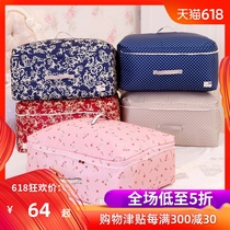Day vertical thickening quilt storage bag set quilt storage bag storage bag clothing finishing box storage box extra large
