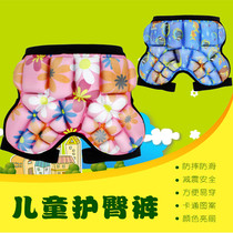 Childrens hips skating roller skating outside wear thick hip pants ski roller ski pants to protect the hips anti-fall pants.