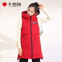 Thousands of Ren Kong 2019 New down jacket female fashion sports wind long paragraph leisure down vest female 239906