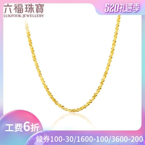 Liu Fu jewelry gold necklace female X-shaped car flower leaf chain gold necklace gift price F63TBGN0001