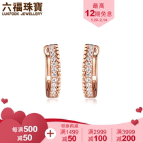 Liufu Jewelry exquisite horseshoe rose gold 18K gold diamond earrings Earrings Earrings Women Gifts 29514