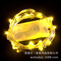 Factory Direct copper wire String led No. 5th battery warm white 2.2-meter lamp Spring Festival decoration ins decorative string lamp